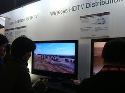 20080110-wirelesshd.JPG