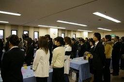 20080204-party.JPG