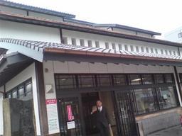 20080204-sagabank.JPG