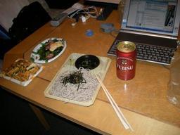 20080302-dinner.jpg