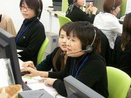 20080303-callsupport.JPG