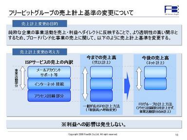 20080310-jigyou-10.jpg
