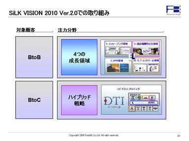 20080310-jigyou-26.jpg