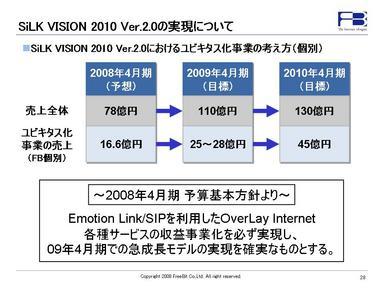 20080310-jigyou-28.jpg