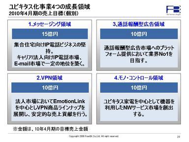 20080310-jigyou-29.jpg