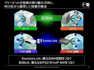 20080310-jigyou-34.jpg