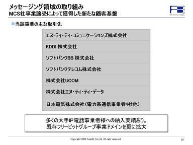 20080310-jigyou-35.jpg