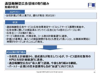 20080310-jigyou-43.jpg