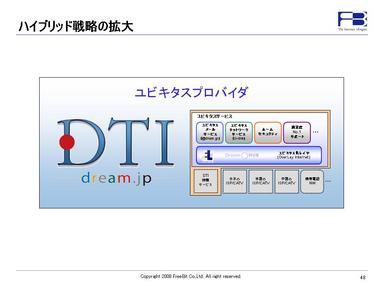 20080310-jigyou-48.jpg