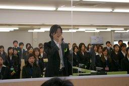 20080329-SH-aisatu.jpg