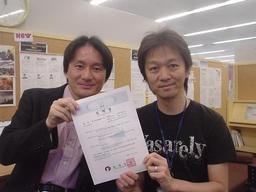 20080425-korea.jpg