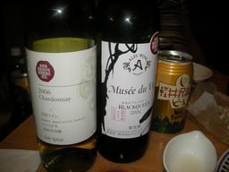 20080503-wine.JPG