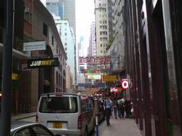 20080519-hk-street.JPG