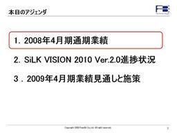 20080606-002.jpg