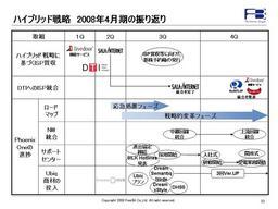 20080606-033.jpg