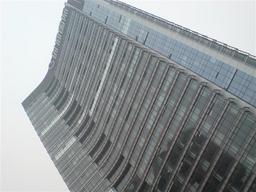 20080625-beijing-office.jpg