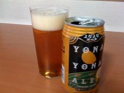 20080814-beer.jpg