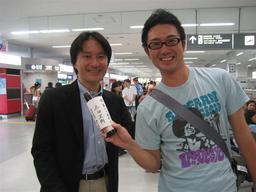 20080830-hashimura.jpg.JPG