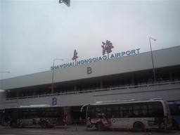 20080831-shanghai-airport.jpg.JPG
