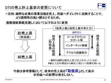 20080907-20.JPG