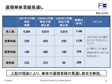 20080907-26.JPG