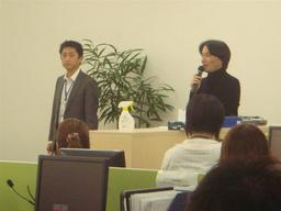 20081104-silk.jpg