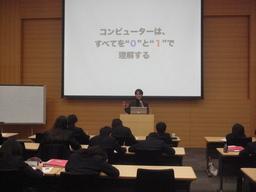 20081123-teragoya.JPG