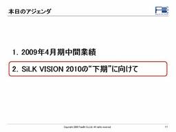 20081209-2q-017.jpg