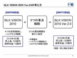 20081209-2q-018.jpg