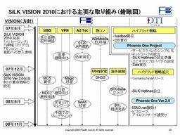 20081209-2q-020.jpg