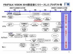 20081209-2q-023.jpg