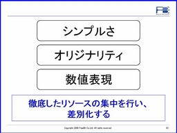 20081209-2q-032.jpg