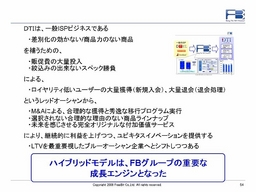 20081209-2q-053.jpg