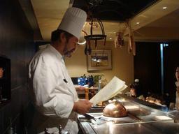 20081221-yoshino.JPG
