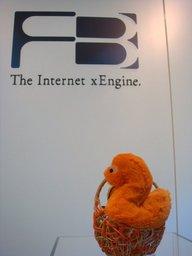 20081222-serversman.JPG