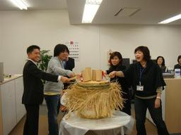 20090105-shinnen-karatsu.jpg