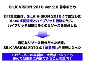 20090204-036.jpg