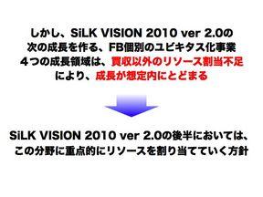 20090204-038.jpg
