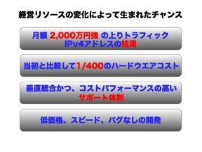 20090204-065.jpg