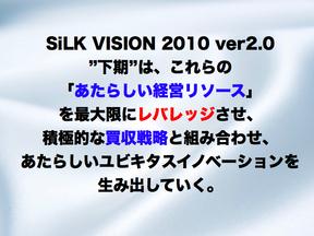 20090204-066.jpg