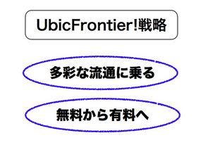20090204-077.jpg