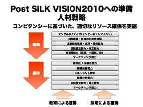 20090204-097.jpg