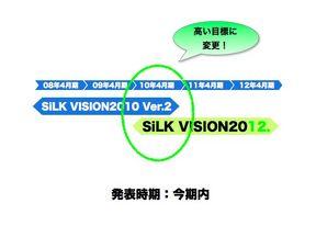 20090204-249.jpg