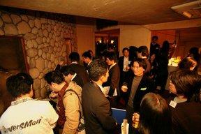 20090204-party2.JPG