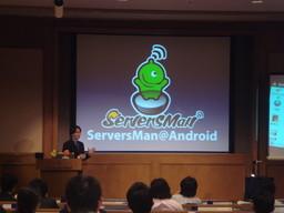 20090514-ServersMan-Android.jpg