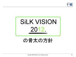 20090608-4q-030.jpg