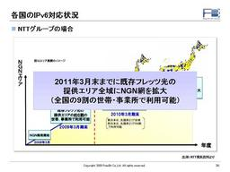 20090608-4q-036.jpg