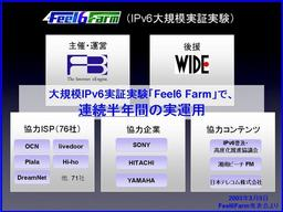 20090608-4q-039.jpg