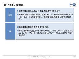 20090608-4q-118.jpg