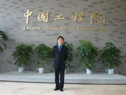 20090801-beijing-academy2.JPG